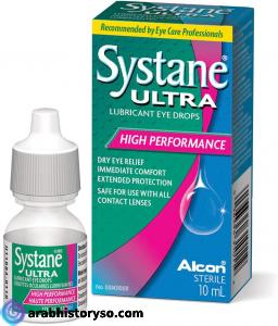 How much is a systane drop - 3