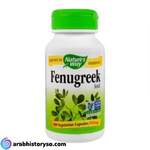 How much is the price of fenugreek pills from the pharmacy - 1
