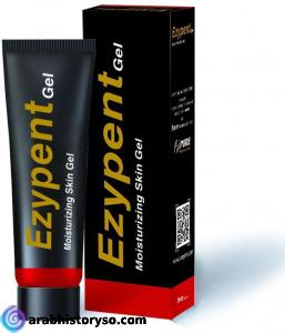 How much lubricant in the pharmacy in Egypt - 4